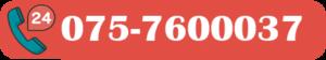 bellen zaandam rood